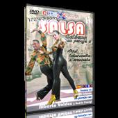 Alberto Valdes: Salsa Cubana Int/Adv vol 2